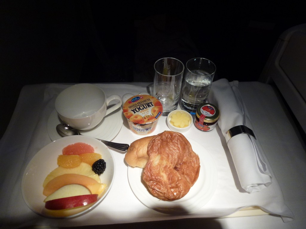 Emirates Business Class - Catering
