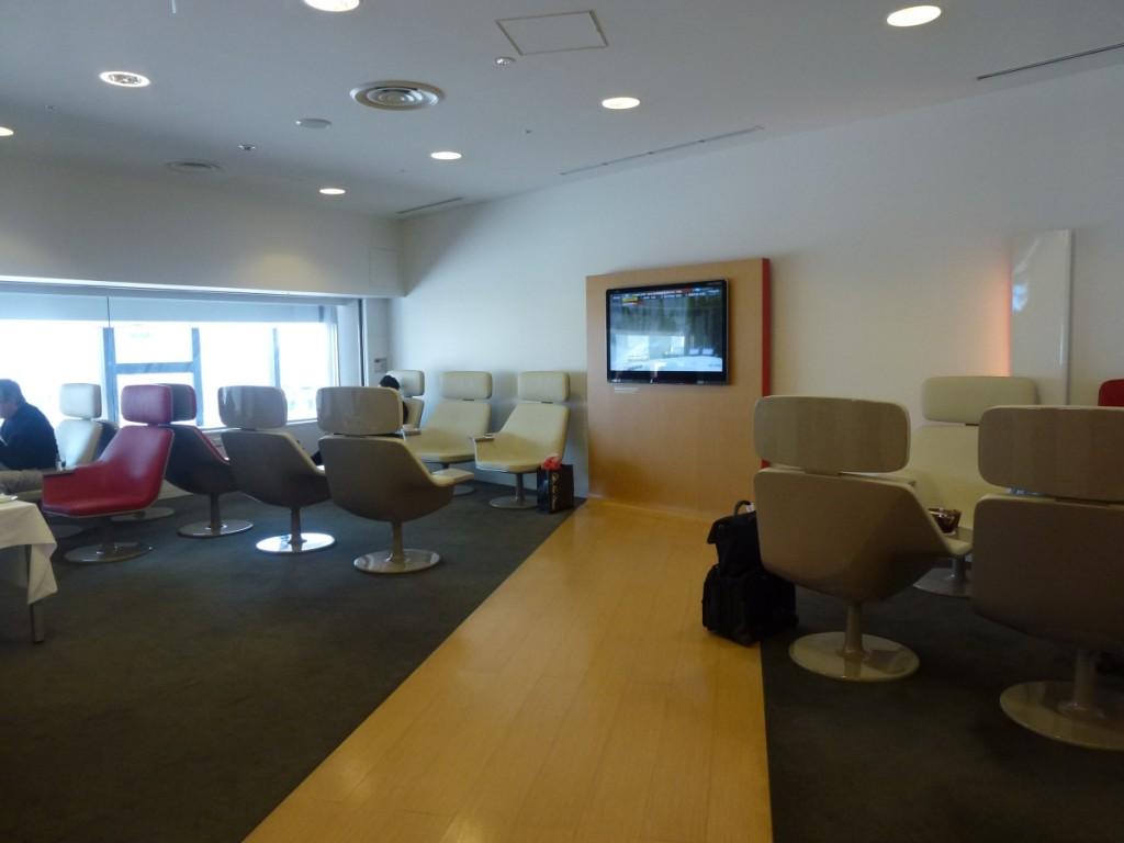 Air France Tokyo Lounge - First Class corner