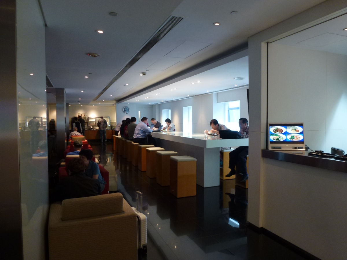 Cathay Pacific Business Class lounge in Taipei