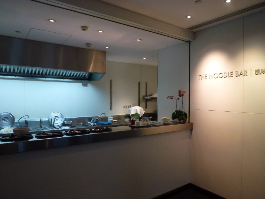 Cathay Pacific Business Class lounge Taipei - Noodle Bar