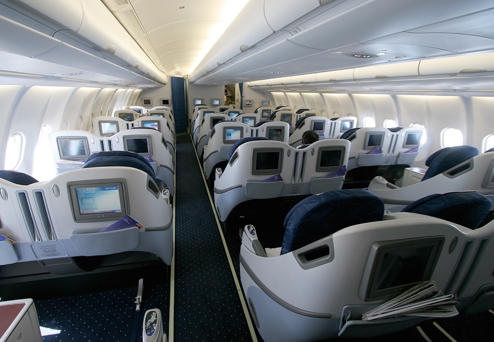 Domestic journey with China Eastern Business Class