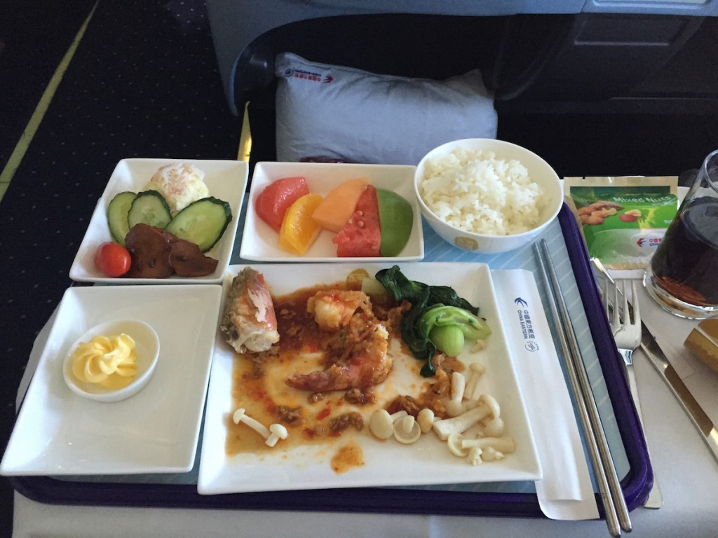 China Eastern Business Class - Lunch selection