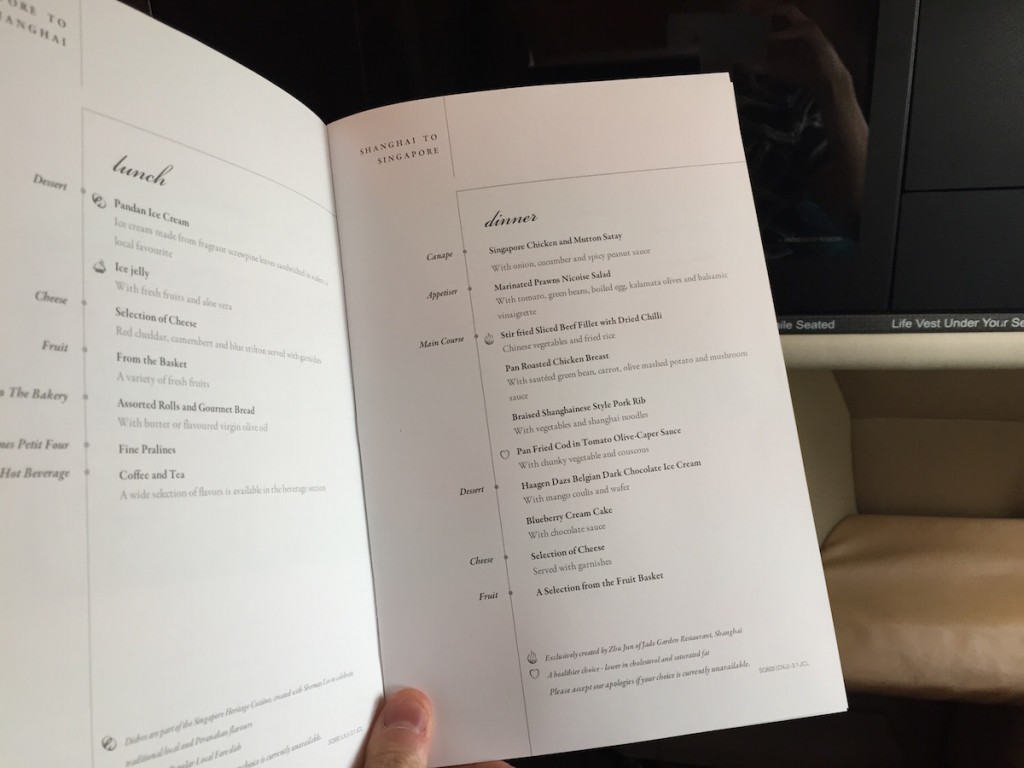 Singapore Airlines A380 Business Class - Dinner menu