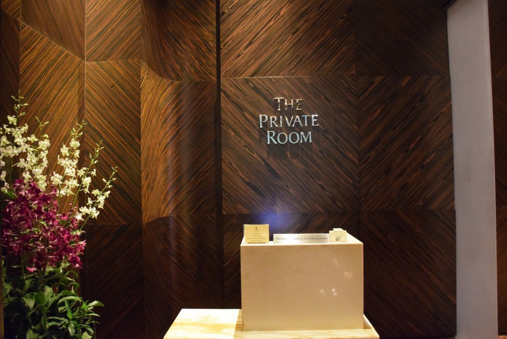 The Private Room - Entrance