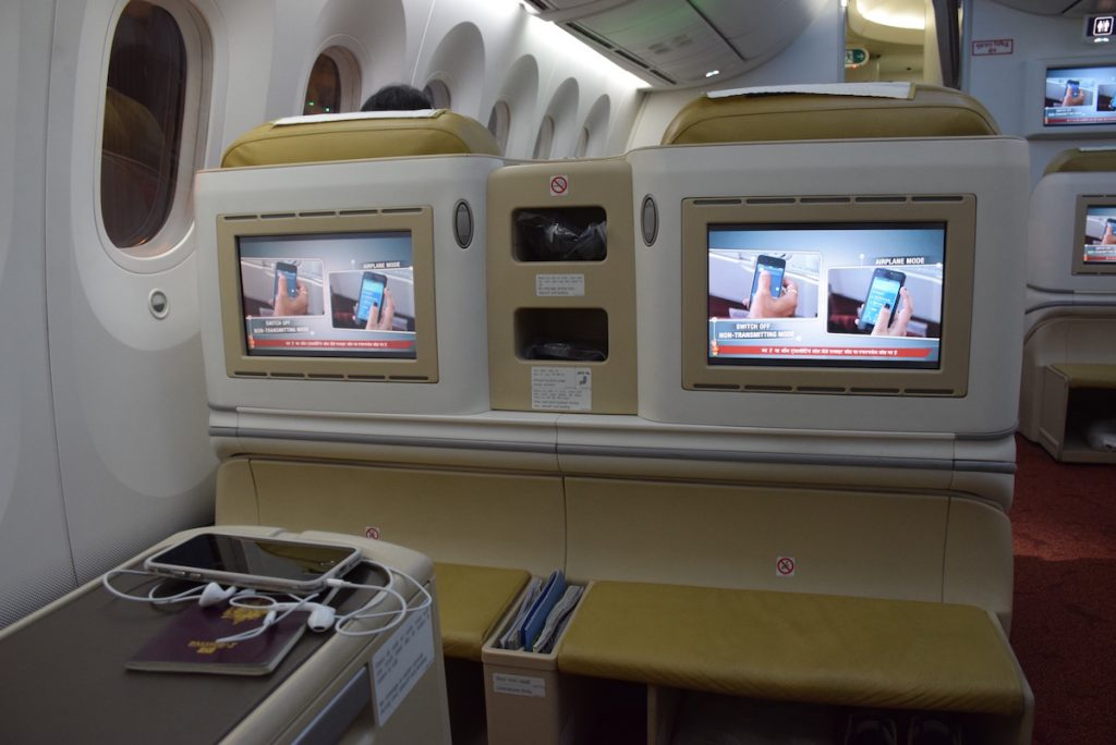 Air India Executive Class - Screen