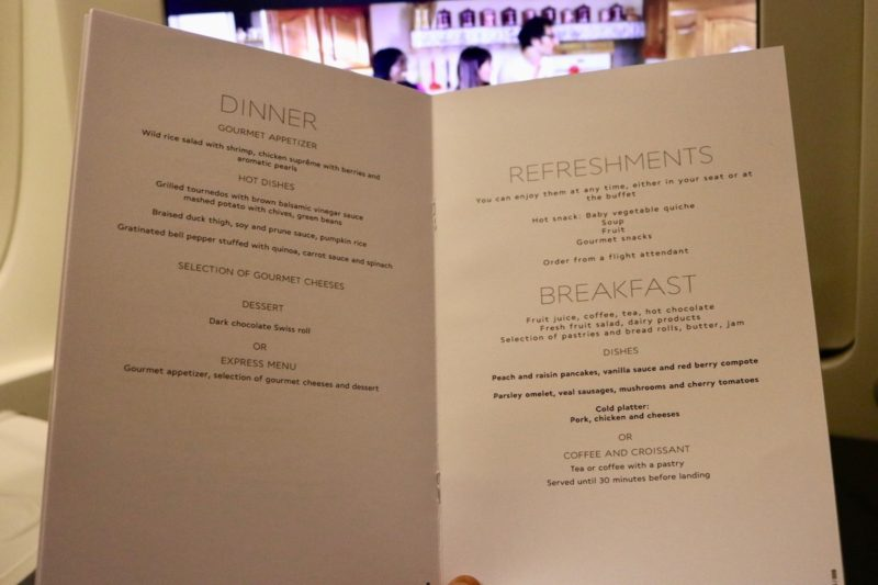 Air France Business Class menu - Dinner and breakfast