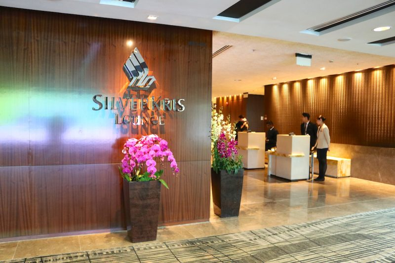 SilverKris lounge entrance