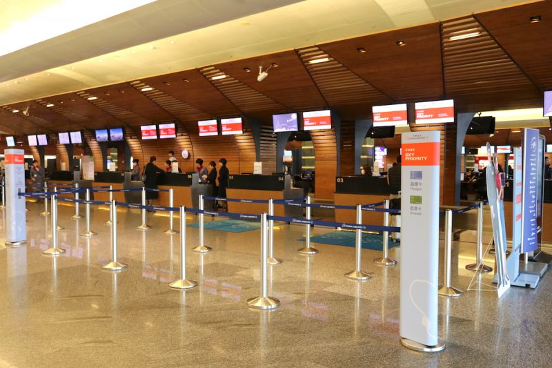 China Airlines check-in counters